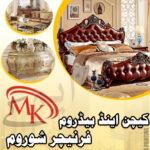 UrduDesigner-1631017112913